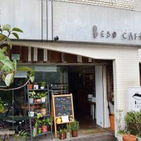 台北市美食 餐廳 異國料理 BESO cafe 照片