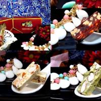 台北市美食 餐廳 零食特產 零食特產 牛軋糖三兄弟 照片