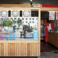 屏東縣美食 餐廳 中式料理 小吃 豐味關東煮 照片