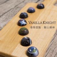 南投縣美食 餐廳 飲料、甜品 飲料、甜品其他 香草甜點.騎士精神 Vanilla Knight 照片