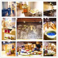 台北市美食 餐廳 咖啡、茶 123FUN親子聚會空間 照片