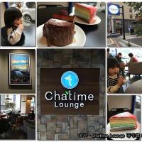 新竹市美食 餐廳 飲料、甜品 飲料、甜品其他 Chatime Lounge 照片