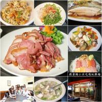 新竹市美食 餐廳 中式料理 中式料理其他 街客家常菜 照片