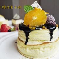 台北市美食 餐廳 烘焙 Letao小樽洋菓子舖 (中山店) 照片