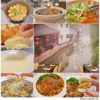 台中市美食 餐廳 中式料理 江浙菜 小江南餐廳 照片
