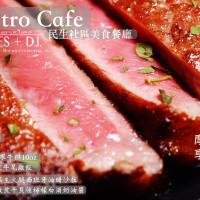 台北市美食 餐廳 異國料理 多國料理 Office By Mastro 照片