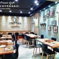 台北市美食 餐廳 速食 披薩速食店 Tino's Pizza Café堤諾比薩 台北信義誠品店 照片
