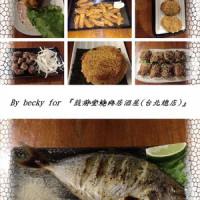 台北市美食 餐廳 餐廳燒烤 串燒 鼓前堂燒肉居酒屋 照片