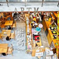 台南市美食 餐廳 異國料理 異國料理其他 米寓 Apartment M. 照片