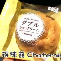 台北市美食 餐廳 烘焙 蛋糕西點 莎得徠茲Chateraise 照片