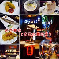 台中市美食 餐廳 異國料理 日式料理 日岀拉麵定食 照片