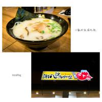 新北市美食 餐廳 異國料理 涮八秒湯咖哩 照片