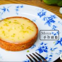 台北市美食 餐廳 烘焙 蛋糕西點 Moya手作甜點 照片