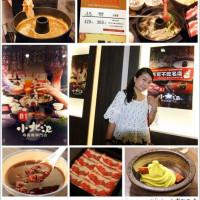 台中市美食 餐廳 火鍋 火鍋其他 小北澤壽喜燒(台中青海家樂福店) 照片