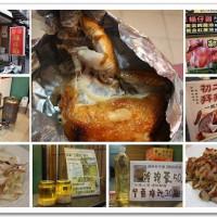 屏東縣美食 攤販 攤販燒烤 鄰舍現烤桶仔雞(屏東店) 照片