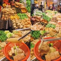 台北市美食 餐廳 中式料理 阿姨鹽水雞 照片