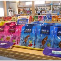 屏東縣休閒旅遊 景點 觀光工廠 鮮饌道海洋鮮味文化館 照片