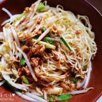 屏東縣美食 餐廳 中式料理 麵食點心 阿英麵店 照片