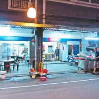 新北市美食 餐廳 中式料理 台菜 昌隆街炒羊肉 照片