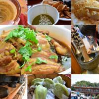 新竹縣美食 餐廳 中式料理 客家菜 北埔第一棧 照片