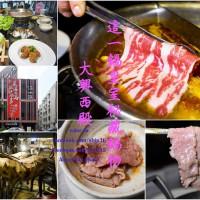 桃園市美食 餐廳 火鍋 這一鍋皇室秘藏鍋物 照片