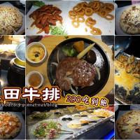台中市美食 餐廳 異國料理 美式料理 圓通南路263號 照片