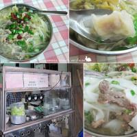 新竹市美食 餐廳 中式料理 麵食點心 關東市場粄條 照片