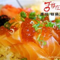 台中市美食 餐廳 異國料理 日式料理 甜在興 照片