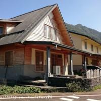 屏東縣休閒旅遊 景點 景點其他 禮納里部落 照片