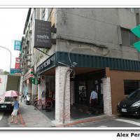 台北市美食 餐廳 中式料理 中式料理其他 Staff's Kitchen 員工餐廳 照片