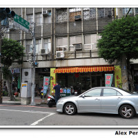 新北市美食 攤販 台式小吃 秦家涼麵 照片