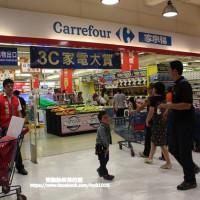 高雄市休閒旅遊 購物娛樂 超級市場、大賣場 高雄愛河家樂福 照片