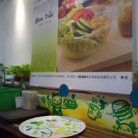 台北市美食 餐廳 速食 早餐速食店 好樹早午餐 照片