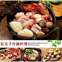 台北市美食 餐廳 火鍋 火鍋其他 私宅手作鍋料理 照片
