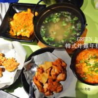 台北市美食 餐廳 異國料理 韓式料理 GREEN LIGHT 照片