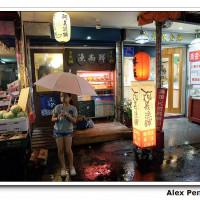 新北市美食 餐廳 異國料理 日式料理 漁尚鮮 鮮魚舖 照片