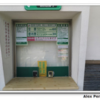 台北市美食 餐廳 中式料理 中式料理其他 清泉廣場 照片