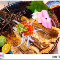 高雄市美食 餐廳 異國料理 日式料理 漁饗日式料理(丼物、壽司、烤物) 照片