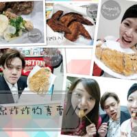 桃園市美食 餐廳 中式料理 小吃 聚炸炸物專賣 照片