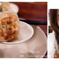 新竹市美食 餐廳 中式料理 麵食點心 申記餃子麵食館 照片