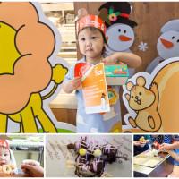 台北市美食 餐廳 飲料、甜品 Mister Donut(東興門市) 照片