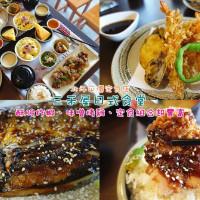 彰化縣美食 餐廳 異國料理 日式料理 三禾屋日式食堂 照片