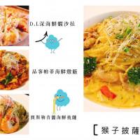 台中市美食 餐廳 異國料理 義式料理 猴子披薩 Monkey Pizza Official 照片