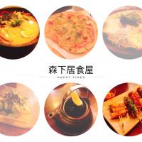 台中市美食 餐廳 餐廳燒烤 串燒 森下居食屋 照片
