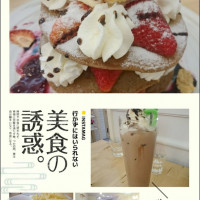 高雄市美食 餐廳 異國料理 義式料理 Cinderella 仙杜瑞拉鐵板甜點主題餐廳 照片