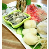 新北市美食 餐廳 火鍋 火鍋其他 幸福日式小火鍋 照片