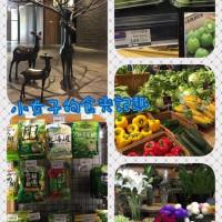 高雄市休閒旅遊 購物娛樂 購物中心、百貨商城 MLD台鋁生活廣場 照片
