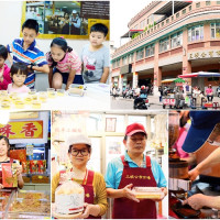 新北市休閒旅遊 購物娛樂 創意市集 三峽公有零售市場 照片