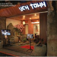 新北市休閒旅遊 景點 溫泉 國際岩湯 照片