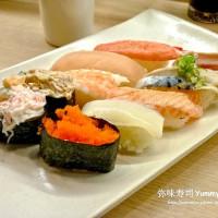 汪喵在弥味壽司 YUMMY SUSHI pic_id=3748140